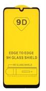 Защитное стекло Xiaomi Mi A3 11D Full Glue черный