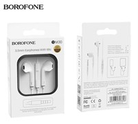Наушники Borofone BM30 Original Series белые