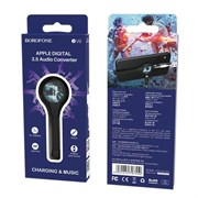 Переходник iPhone lightning - зарядка + наушники Jack 3.5mm Borofone BV9 черный