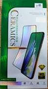 Защитная пленка iPhone X / XS / 11 Pro 9D CERAMICS тех. упаковка черное