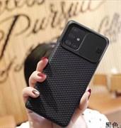 Чехол Samsung S10 Lite с защитой камеры (раздвижное окно) матовый черный