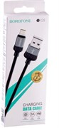 USB кабель iPhone (lightning) Borofone BX28 серый