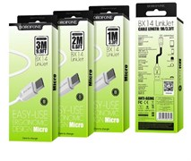 USB кабель Micro USB Borofone BX14 (2 метра) белый